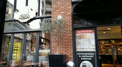Photo of Bakery Μικρός Μύλος at Βενιζέλου, Καβάλα 654 03, Greece