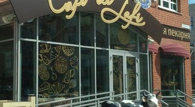 Photo of French Restaurant Cafe de Lafe at Социалистический Просп., 46, Барнаул 656043, Russia
