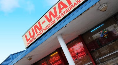Photo of Chinese Restaurant The Lun Wah Restaurant and Tiki Bar at 587 Raritan Rd, Roselle, NJ 07203, United States