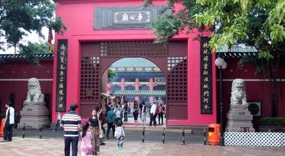 Photo of Temple Che Kung Temple 車公廟 at Che Kung Miu Rd, Sha Tin, Hong Kong