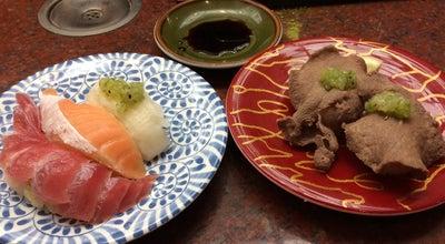 Photo of Sushi Restaurant 寿しまどか  清武店 at Japan