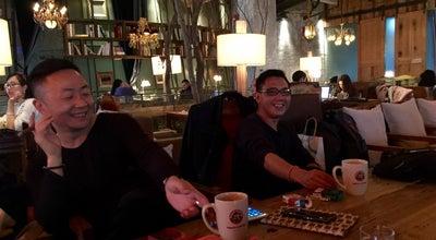 Photo of Cafe Maan Coffee at 长沙市芙蓉区浏阳河大道二段300号, 长沙, Hu, China