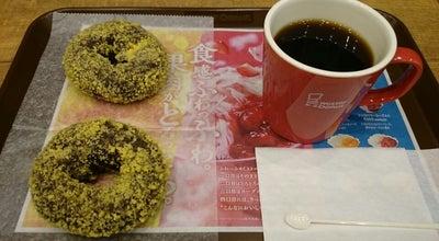 Photo of Donut Shop ミスタードーナツ イオンモール多摩平の森ショップ at 多摩平2-4-1, 日野市 191-0062, Japan
