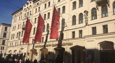 Photo of Hotel Hotel Vier Jahreszeiten Kempinski at Maximilianstr. 17, München 80539, Germany