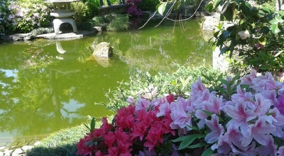 Photo of Garden Jardín Japonés at Av. Millan, Montevideo, Uruguay
