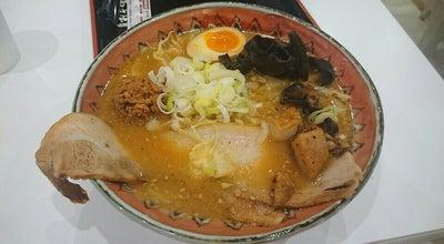 Photo of Ramen / Noodle House 弟子屈ラーメン 札幌北広島店 at 大曲幸町3丁目7-6, 北広島市, Japan