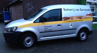 Photo of Bakery Bakkerij van Barneveld at Bergweg 64, Zeist 3707 AD, Netherlands