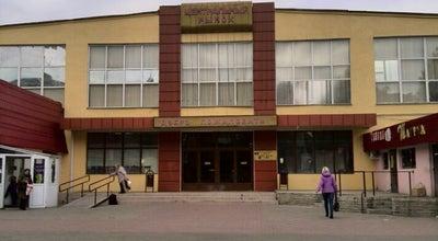 Photo of Farmers Market Центральный рынок at Тимирязевская Ул., 25, Могилёв, Belarus