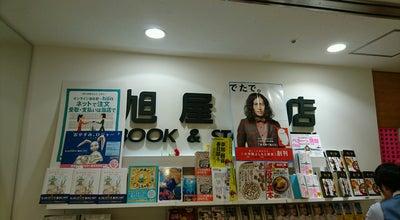 Photo of Bookstore 旭屋書店 新越谷店 at 南越谷1-11-4, 越谷市 343-0845, Japan