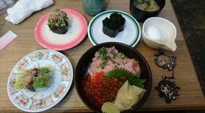 Photo of Sushi Restaurant まぐろざんまい 越谷レイクタウン店 at レイクタウン3-1-1, 越谷市, Japan