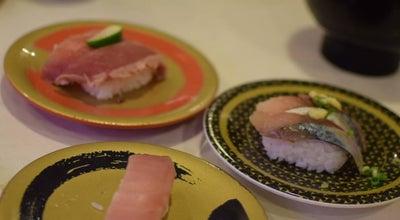 Photo of Sushi Restaurant はま寿司 苫小牧日吉店 at 日吉町1-1-2, 苫小牧市 053-0816, Japan