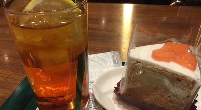 Photo of Cafe PRONTO 名鉄岐阜駅店 at 神田町9-1-1, 岐阜市 500-8833, Japan