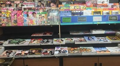 Photo of Bookstore ร้านนายอินทร์ (Naiin) at Centralplaza Phitsanulok, Phitsanulok 65000, Thailand