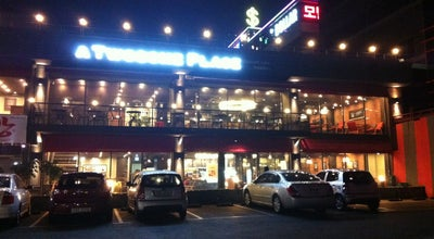 Photo of Coffee Shop A TWOSOME PLACE at 태종로699번길 3, 경주시 780-932, South Korea
