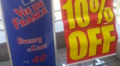 Photo of Bakery ヴィ ド フランス 宮原店(vie de france) at 北区宮原町3-824-1, さいたま市, Japan