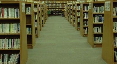 Photo of Library 神戸市立中央図書館 at 中央区楠町7-2-1, 神戸市, Japan
