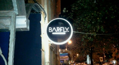Photo of Bar Barfly at Dimitar Ilievski Murato, Bitola 7000, Macedonia