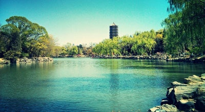 Photo of Lake 未名湖 Weiming Lake at 5 Yiheyuan Rd, Beijing, Be, China
