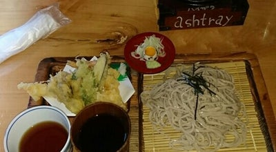 Photo of Ramen / Noodle House やま蔵 at 泉町2-119-120, 三沢市, Japan