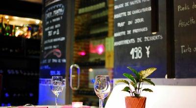 Photo of French Restaurant Cube French Restaurant and Wine Bar at 483 Guyang Rd., Shanghai, Sh 200052, China
