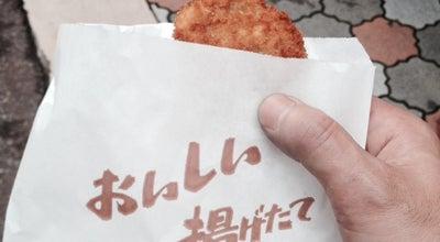 Photo of Butcher 芦屋軒 at 西山町1-6, 芦屋市 659-0083, Japan