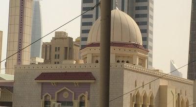 Photo of Mosque مسجد المزيدي at Kuwait