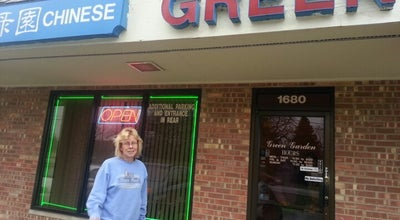 Photo of Chinese Restaurant Green Garden at 1678 S Eastwood Dr, Woodstock, IL 60098, United States