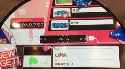 Photo of Arcade スタジオプリモ 甲府店 at 山梨県甲府市丸の内1-16-20, 甲府市, Japan
