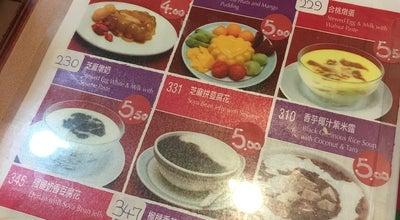 Photo of Dessert Shop Pun Cao Tong Herbal Tea & Desserts 本草堂涼茶甜品館 at 550 Highway 7 E, Richmond Hill, ON L4B 3Z4, Canada