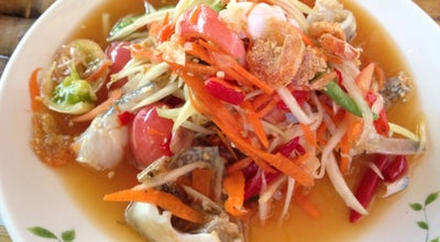 Photo of Food อีสานครกไม้ at Thanon, Bo Phut, Thailand