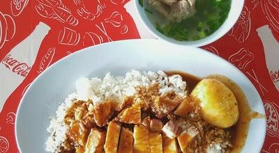 Photo of Chinese Restaurant ข้าวหมูแดงอภิชาติ at 207 ถ.นิพัทธ์อุทิศ 3, หาดใหญ่ 90110, Thailand