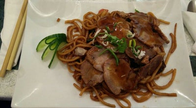 Photo of Chinese Restaurant Ho Lamian at 243 Rue Eau De Robec, Rouen 76000, France