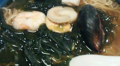 Photo of Japanese Restaurant きりきり善兵衛 遠野店 at 松崎町白岩19地割56-1, 遠野市, Japan
