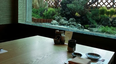 Photo of Japanese Restaurant 아소산 at 일산동구 정발산로 128, 고양시 410-813, South Korea