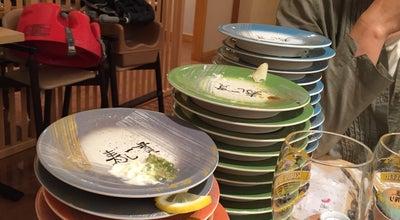 Photo of Sushi Restaurant 寿し一貫 あぞうの店 at 薊野北町1−9−48, 高知市 781-0011, Japan