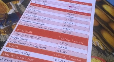Photo of History Museum Verzetsmuseum Zuid-Holland at Turfmarkt 30, Gouda 2801 HA, Netherlands