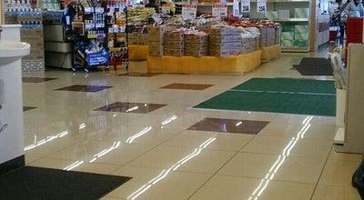 Photo of Supermarket ナルス 国府店 at 国府4-8-3, 上越市, Japan