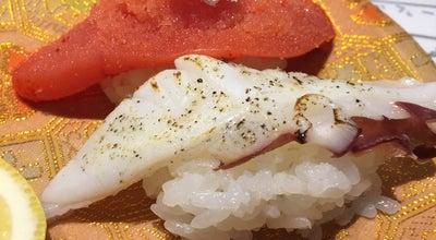 Photo of Sushi Restaurant 回転江戸前すし とれとれ屋 西宮大島店 at 大島町5-9, 西宮市, Japan