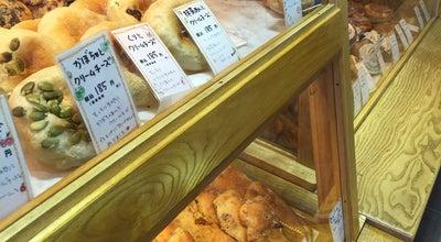 Photo of Bakery Panetteria Vivo at 戸祭元町12-7, 宇都宮市, Japan