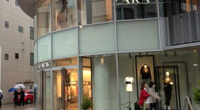 Photo of Boutique ZARA金沢店 at 竪町45−2, 金沢市 920-0997, Japan