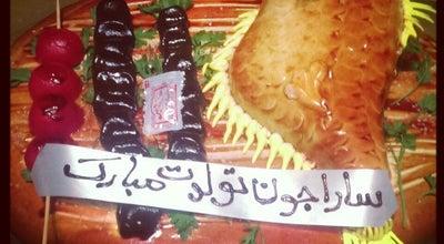 Photo of Cupcake Shop Villanj | ویلانج at Moallem Blvd., Rasht, Iran