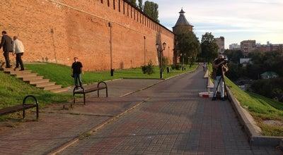 Photo of Historic Site Кремлевская стена at Кремль, Нижний Новгород 603082, Russia