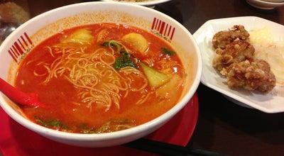 Photo of Ramen / Noodle House しせんらーめん 住道店 at 三住町5-5, 大東市 574-0027, Japan