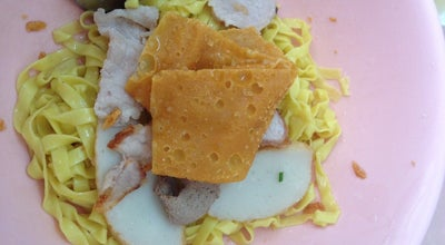 Photo of Ramen / Noodle House บะหมี่ชัยฑูรย์ 2 at Thailand