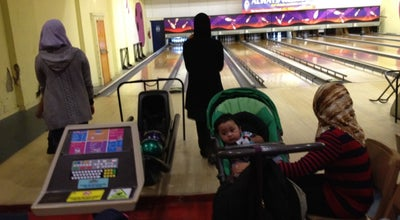 Photo of Bowling Alley 1st Bowl at Westgate Road, United Kingdom
