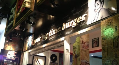 Photo of Burger Joint Hot Hot Burger Bar at Βρυούλων 3, Νέα Φιλαδέλφεια 143 41, Greece