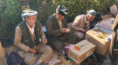 Photo of Tea Room Chaykhanay Mchko Hawler at Erbil, Erbil Hawler, Iraq