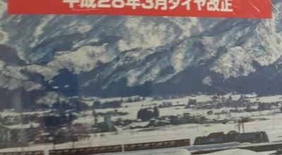 Photo of Bookstore 旭屋書店 船橋店 at 本町7-1-1, 船橋市 273-8567, Japan