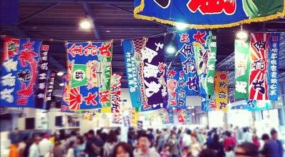 Photo of Fish Market 横須賀魚市場 at 平成町3-5-1, 横須賀市, Japan