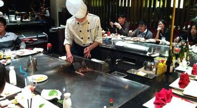 Photo of Japanese Restaurant 大渔铁板烧 Tairyo Teppanyaki at 36 Shipopo'an Rd., Nanjing, Ji 210000, China